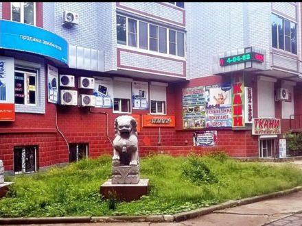 Сдам помещение свободного назначения площадью 65 кв. м. в Биробиджане