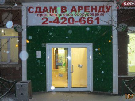 Сдам торговое помещение площадью 67 кв. м. в Красноярске