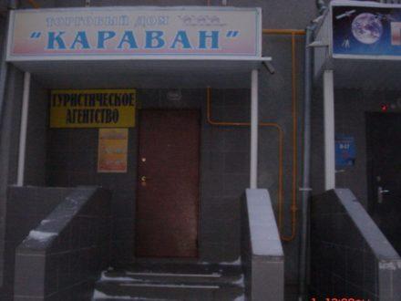 Сдам офис площадью 10 кв. м. в Чебоксарах