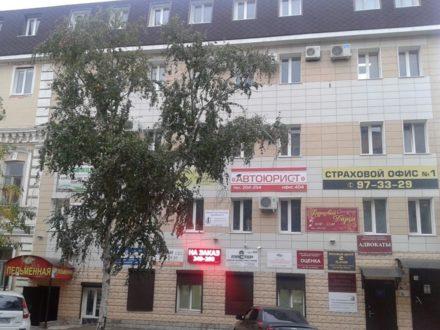 Сдам офис площадью 14 кв. м. в Оренбурге