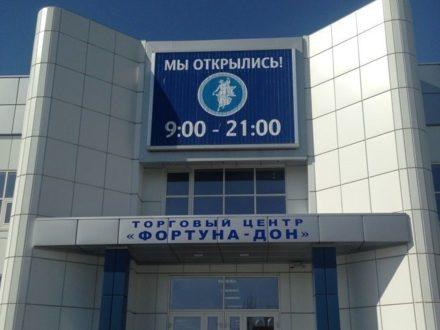 Сдам помещение свободного назначения площадью 20 кв. м. в Ростове-на-Дону