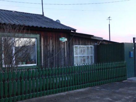 Продам дом площадью 50 кв. м. в Кызыле