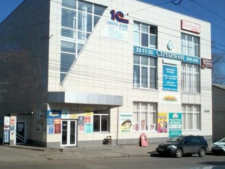 Сдам офис площадью 20 кв. м. в Курске