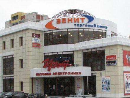 Сдам торговое помещение площадью 31 кв. м. в Кирове