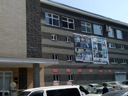 Сдам офис площадью 9 кв. м. в Самаре