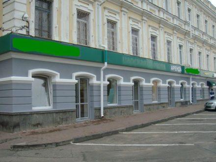 Сдам торговое помещение площадью 220 кв. м. в Ставрополе