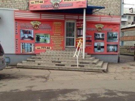 Сдам помещение свободного назначения площадью 32 кв. м. в Биробиджане