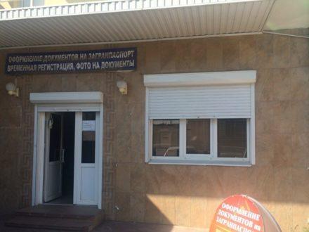 Сдам офис площадью 60 кв. м. в Черкесске