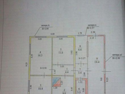 Продам дом площадью 85 кв. м. в Чебоксарах