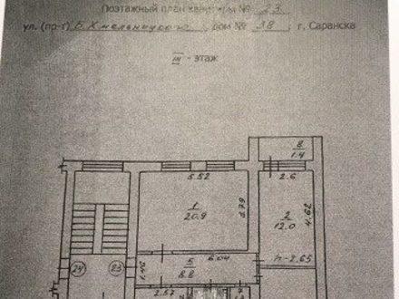 Продам трехкомнатную квартиру на 3-м этаже 8-этажного дома площадью 73 кв. м. в Саранске