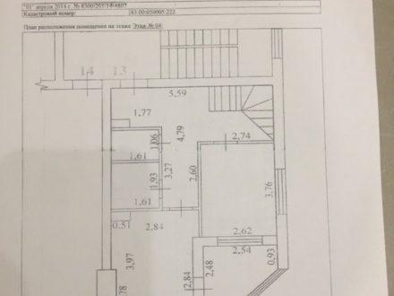Продам трехкомнатную квартиру на 4-м этаже 5-этажного дома площадью 78,1 кв. м. в Нарьян-Маре