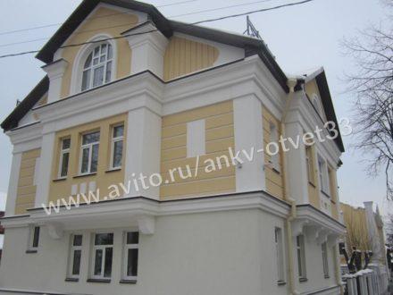 Сдам офис площадью 50 кв. м. в Владимире