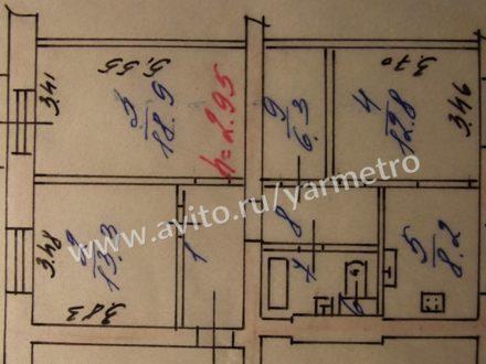Продам трехкомнатную квартиру на 3-м этаже 5-этажного дома площадью 74 кв. м. в Ярославле