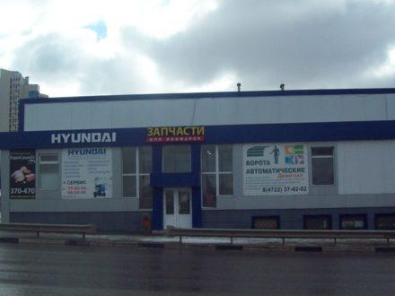 Сдам помещение свободного назначения площадью 30 кв. м. в Белгороде