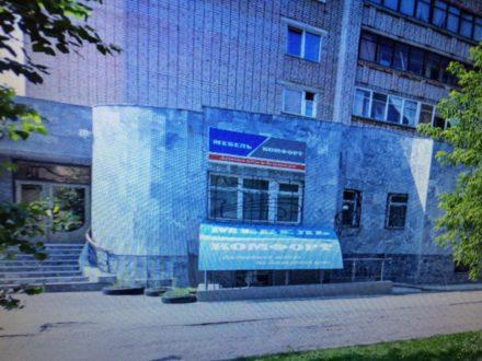Сдам помещение свободного назначения площадью 330 кв. м. в Кирове