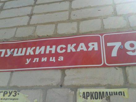 Продам однокомнатную квартиру на 1-м этаже 5-этажного дома площадью 33 кв. м. в Черкесске
