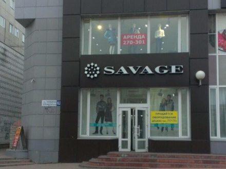 Сдам помещение свободного назначения площадью 191 кв. м. в Сыктывкаре