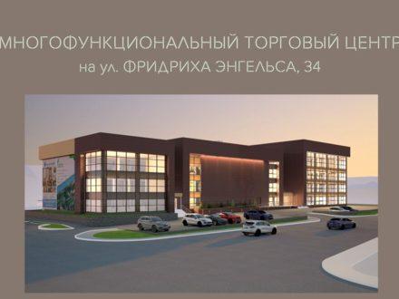 Сдам торговое помещение площадью 20 кв. м. в Иркутске