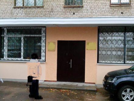 Сдам офис площадью 250 кв. м. в Самаре