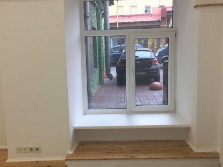 Сдам офис площадью 27,7 кв. м. в Санкт-Петербурге