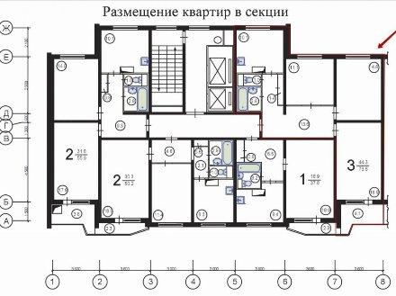 Продам трехкомнатную квартиру на 2-м этаже 14-этажного дома площадью 72,5 кв. м. в Москве