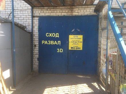 Сдам склад площадью 54 кв. м. в Ульяновске