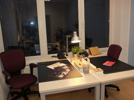 Сдам офис площадью 23 кв. м. в Москве
