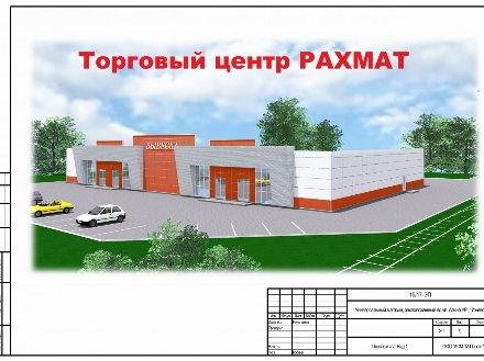 Сдам помещение свободного назначения площадью 1500 кв. м. в Ижевске