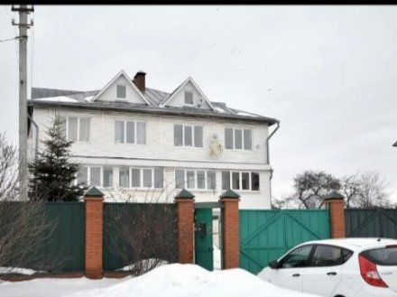 Продам дом площадью 270 кв. м. в Туле