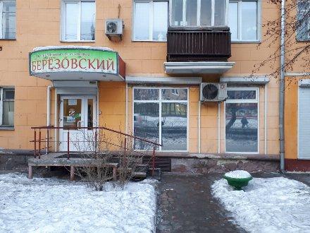 Сдам торговое помещение площадью 46 кв. м. в Красноярске